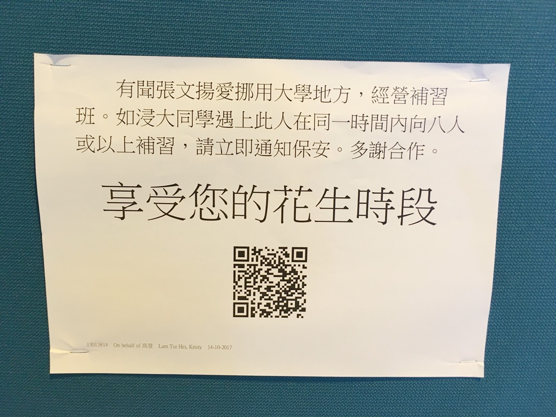 [img]https://img.eservice-hk.net/upload/2016/10/14/180429_5a7a575e8bbed7d56b342a4bf40f3bc6.jpg[/img]