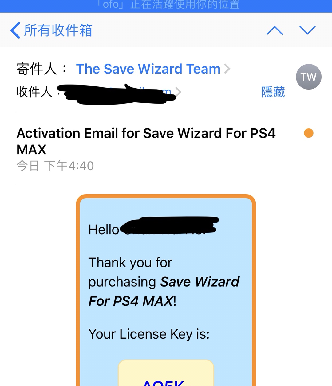 licence key save wizard